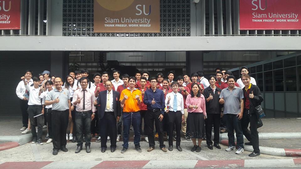 ปัจฉิมนิเทศนักศึกษา ประจำปีการศึกษา 2561